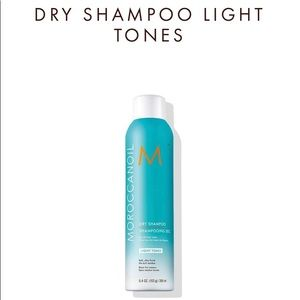 🌟🔥NEW MOROCCANOIL LIGHT DRY~🌟🔥